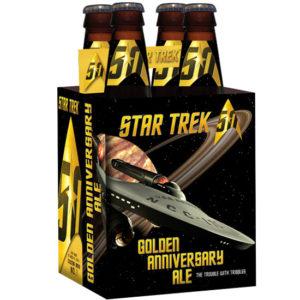 st beer 1