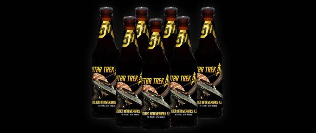 st beer 2