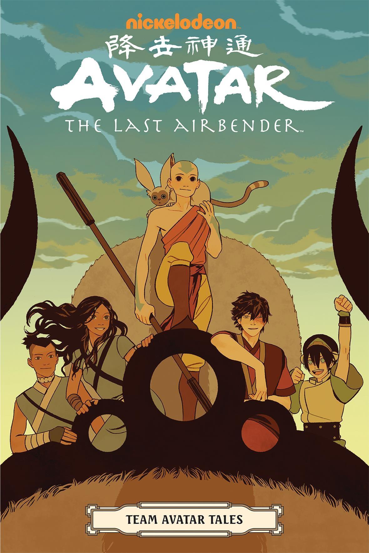 "Avatar: The Last Airbender–Team Avatar Tales"" Cover by Sara Kipin"